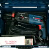 Перфоратор Bosch GBH 2-28 L-Case