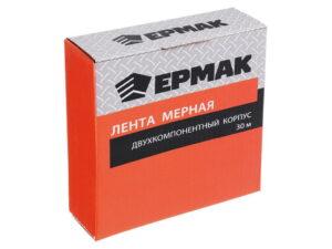 Лента мерная Ермак 658-167